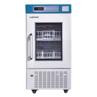 Blood bank refrigerator MBLBR-2A
